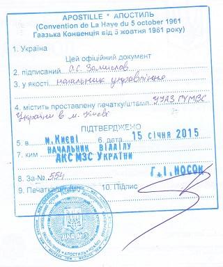 Молдова готовится к наплыву соотечественников из России.